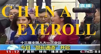 CHINA EGG/EYEROLL national peoples congress